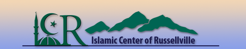 ISLAMIC CENTER OF RUSSELLVILLE
